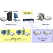 Диплом: Информационные технологии в управлении предприятием
