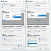 Приложение голосового взаимодействия для социальной сети ВКонтакте