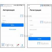 Мобильное приложение по доставке бутилированной воды