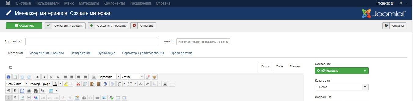 Дипломная работа по оптимизации сайта топ самый красивый сайт